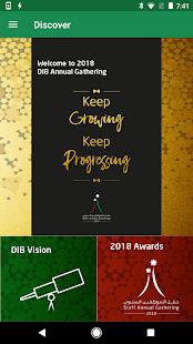 DIB 2018 Staff Annual Gathering Mod