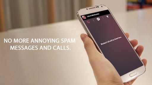 呼叫和短信黑名單