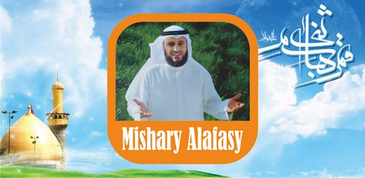 ANACHID MP3 ALAFASY TÉLÉCHARGER ISLAMIA