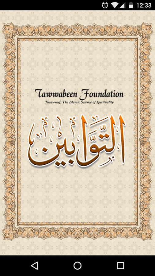 Tawwabeen - learn Tasawwuf- screenshot