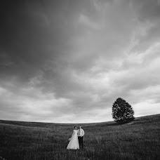 Wedding photographer Pavel Baydakov (PashaPRG). Photo of 29.11.2017