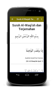 Surat Al Waqiah Mp3 Download - náhled