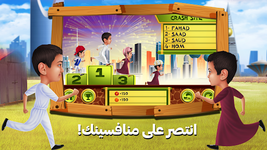 Saud BrothersApp Download For Android and iPhone 3