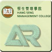 恆生管理學院-擴增實境 (HSMC AR) icon