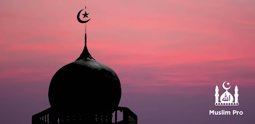 Аудио молитва мусульман