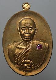 ปาฏิหาริย์ EOD เหรียญในตำนาน หลวงพ่อคูณ ปริสุทฺโธ วัดบ้านไร่ จ.นครราชสีมา เนื้อสัตตะ ฝังพลอย เลข 1546  (( ฝังพลอย พบน้อยมากๆ ))