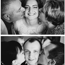 Wedding photographer Aleksandra Leschinskaya (Shuro4ka). Photo of 26.04.2015