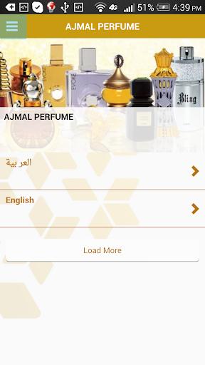 Ajmal Perfume