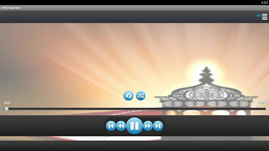 Atfal Nasheed Audio/Video - náhled