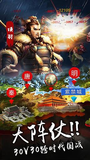 【解謎】Puzzle Defense: Dragons-癮科技App
