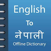 English To Nepali Dictionary Offline