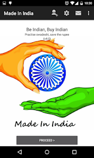 Made In India- screenshot thumbnail