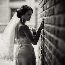 Wedding photographer Afina Efimova (yourphotohistory). Photo of 24.07.2015