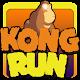 Download Banana Kong Runner For PC Windows and Mac