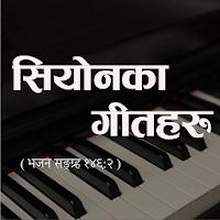 Siyonkaa Geetharu   Songs of Zion Nepali `