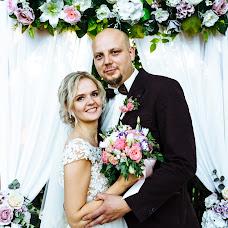 Wedding photographer Aleksandr Tavkin (tavk1n). Photo of 10.06.2018