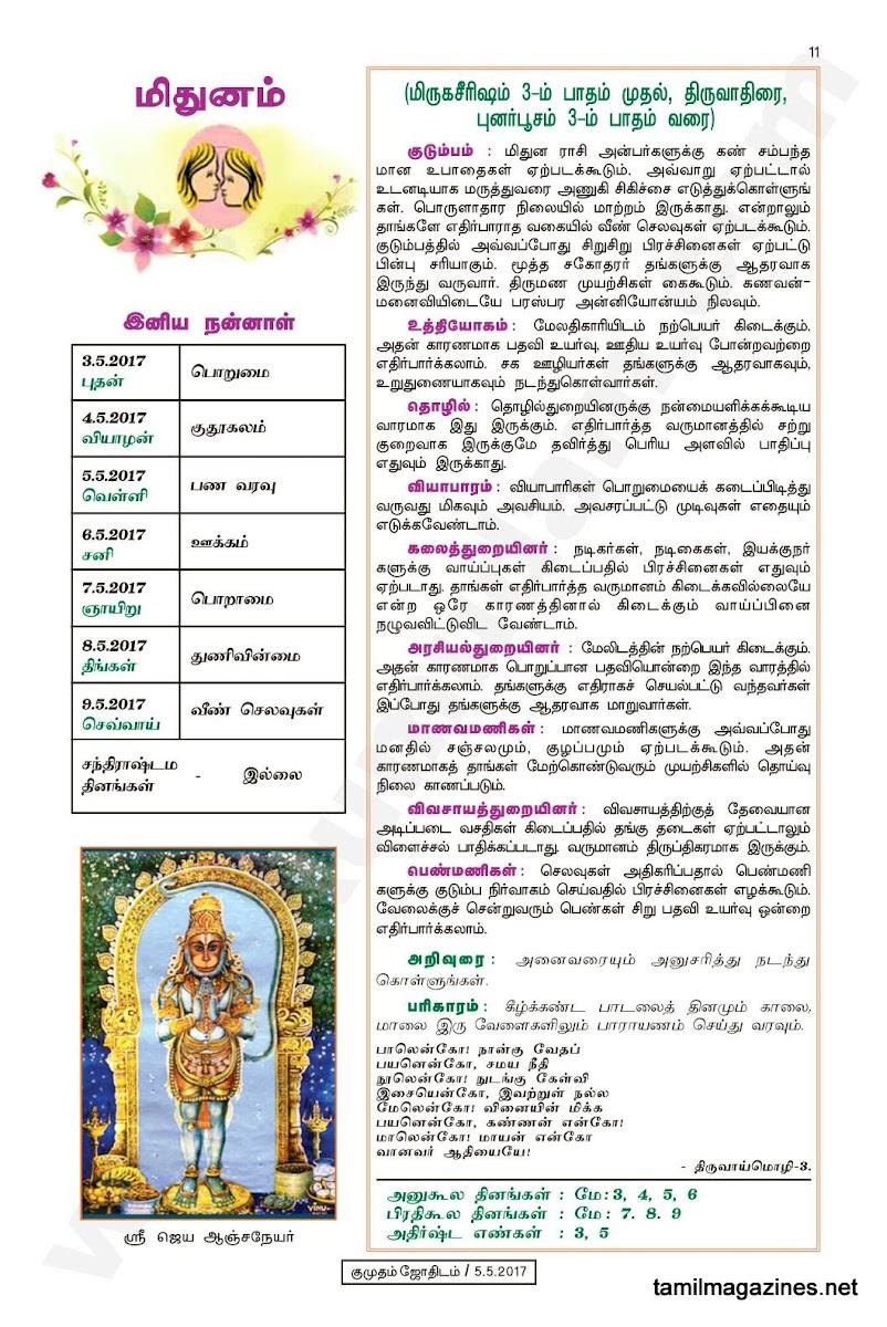 Kumudam Jothidam Raasi Palan May 3-9, 2017