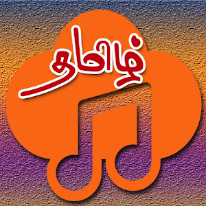 download new tamil songs online