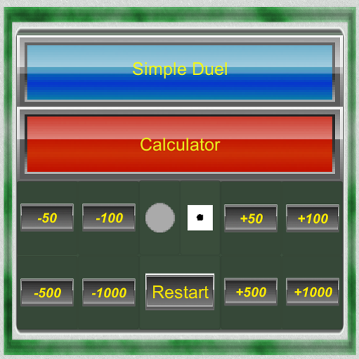 Simple Duel Calculator(No Ads) 工具 App LOGO-APP開箱王