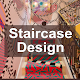 Staircase Design for PC-Windows 7,8,10 and Mac
