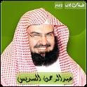 المصحف كاملا عبدالرحمن السديس icon