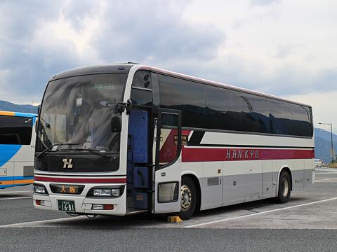 阪急バス「よさこい号」昼行便 2891 吉野川サービスエリアにて その2