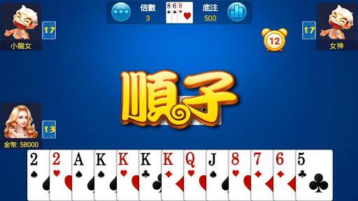 u7b2cu4e00u9b25u5730u4e3b 2.7 screenshots 3