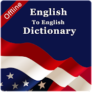 Offline Free Primary  English Dictionary