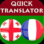 Georgian French Translator