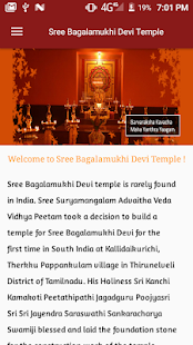Download Sree Bagalamukhi TV For PC Windows and Mac apk screenshot 1