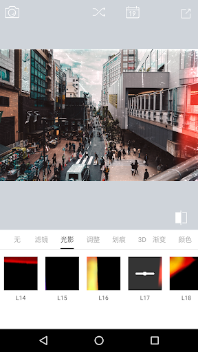 LightLE Filter - Analog film filters 1.1.2 screenshots 3