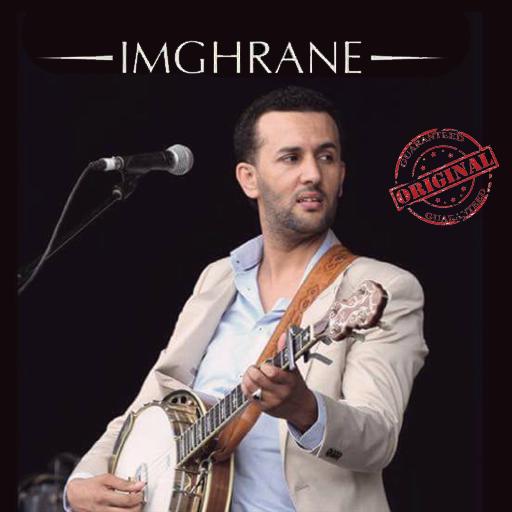 2015 TÉLÉCHARGER IMGHRAN MP3