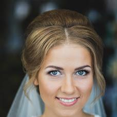 Wedding photographer Aleksandr Volkov (volkovphoto). Photo of 12.04.2017