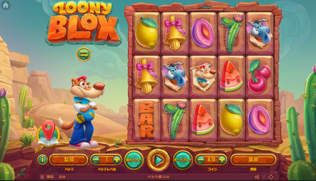 Loony Blox online casino slot