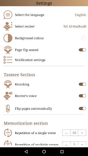 Tasmee 8.7 screenshots 7