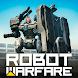 ロボットウォーフェア:バトルメカ