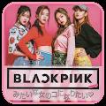 Black Pink Wallpapers Kpop download