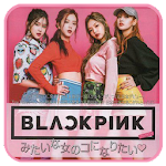 Black Pink Wallpapers Kpop Icon