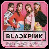 Tải Black Pink Wallpapers Kpop miễn phí