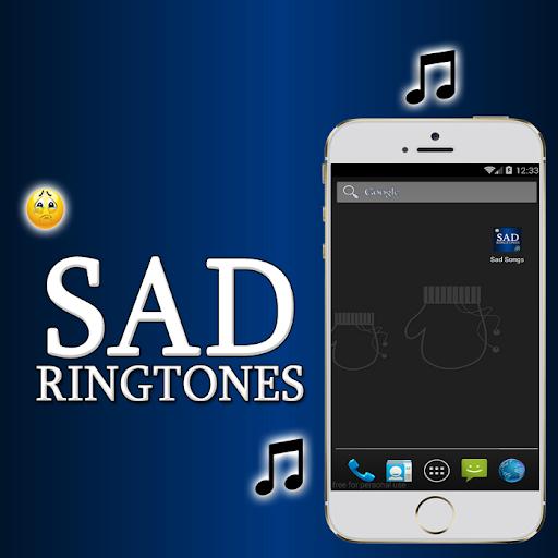 슬픈 노래의 상단