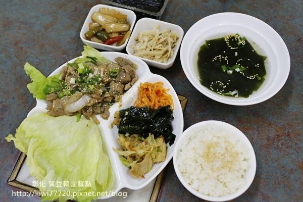 賀豆韓國餐點