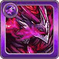 ダークドラゴン(進化)