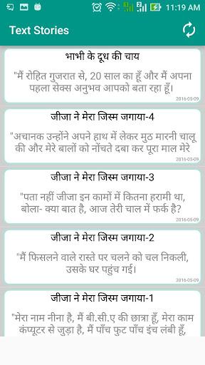 Adult Non Veg Jokes Hindi 2016