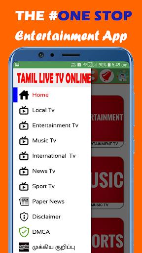 App tamil tv Tamil TV