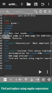 anWriter free HTML editor 8