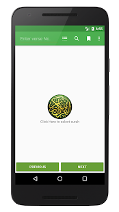 Holy Quran in English and Arabic (Ad Free) - náhled