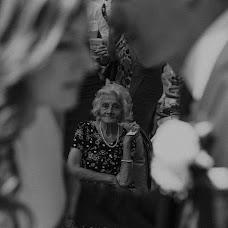 Wedding photographer Milos Gavrilovic (MilosWeddings1). Photo of 24.04.2018