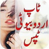 Top Beauty Tips In Urdu Android APK Download Free By Fdesigner