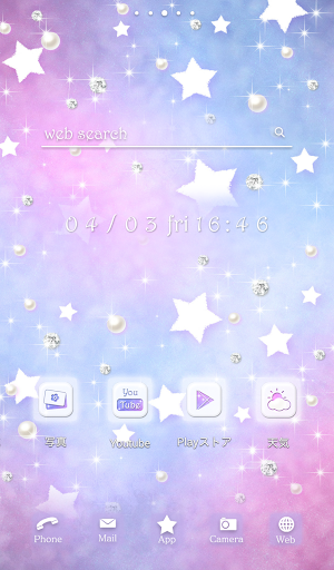 可爱的换肤壁纸★ Pastel Star