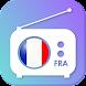 フランスのラジオ - FMラジオ - Androidアプリ